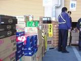 20050129-船橋市浜町3・二幸船橋商品センター-1119-DSC04840