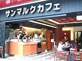 船橋市浜町2・船橋ビビットスクエア・サンマルクカフェ・アクア店