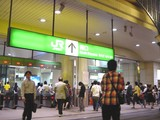 浦安市・JR京葉線・舞浜駅-20041001-DSC05801