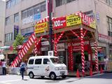20040724-ふなばし市民まつり・フリーマケット-DSC04111