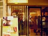 20050124-船橋市西船-西船橋駅・ディラ西船橋・西船珈琲研究所-1940-DSC04664