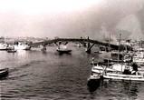 1955(昭和30)年:船橋市湊町1・漁港にかかる湊橋とその周辺