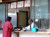 20041226-船橋市宮本5・大神宮・年末準備-1048-DSC02899