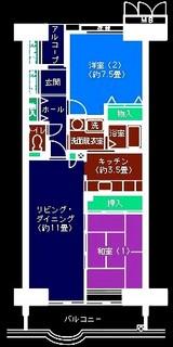 習志野市谷津3・谷津パークタウン・都市機構賃貸住宅-シ-タイプ2LDK-68m2