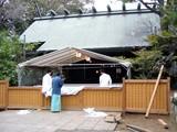 20041231-船橋市宮本5・大神宮・大秡式(おおはらえしき)-1125-DSC03177