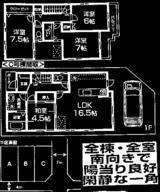 船橋浜町・新築オープンハウス図-20040703