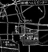 1955(昭和30)年:船橋市浜町・船橋ヘルスセンター建設予定地図