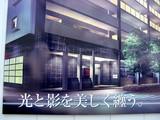 船橋市湊町2・大京・ライオンズマンション・船橋シティ・建設工事-20040814-DSC08408