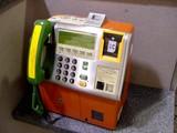 20050121-ICカード式公衆電話-2341-DSC04427