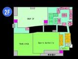 ビビットスクエア・フロア別2Fマップ