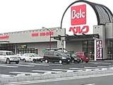 市川市原木2526・スーパーマーケットベルク