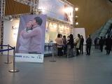 20041228-東京丸の内3・東京国際フォーラム・冬のソナタ・ストーリィパーク展-0932-DSC03042