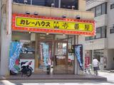 カレーハウスのCoCo壱番屋船橋湊町店