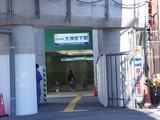 20041127-京成本線高架化工事-DSC01381