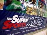 20041026-スーパースポーツゼビオ・JR南船橋駅-DSC00020