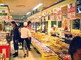 大川ホームセンター・三鷹店
