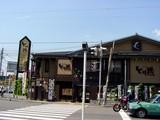 船橋市夏見1・とり鉄-20040614-DSC02840