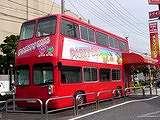 20040827-船橋市浜町・マクドナルド・パーティバス-DSC09166