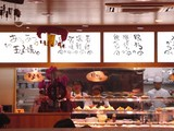 20041228-2225-船橋市宮本3・まいどおおきに食堂・船橋宮本食堂・オープン-DSC03065