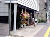 20041126-箕輪商会・オープン-DSC01188