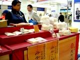 20041231-船橋市本町7・東武・正月-1158-DSC03203