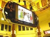 20041129-JR東京駅丸の内北口・巨大PSP展示-DSC01506