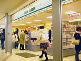 20050124-船橋市西船-西船橋駅・ディラ西船橋・BOOK-GARDEN-1939-DSC04662