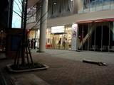 20041126-船橋市浜町2・ビビットスクエア・オレンジポップ-DSC01246