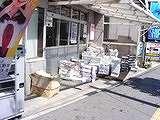 船橋市浜町1・朝日新聞-20040821-DSC08772