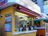 船橋市浜町2・ららぽーと・宝くじ売り場-20040911-DSC09512