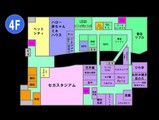 ビビットスクエア・フロア別4Fマップ