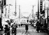 1952(昭和27)年:船橋市本町・大神宮に向いて-DSC08582
