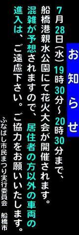 20040721-DSC04082
