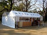 20041226-船橋市宮本・大神宮・年末準備・お焚き上げ受付-1045-DSC02888