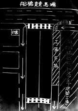 20040830-830-船橋市浜町・ビビットスケア・看板-DSC09245