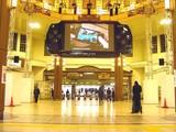 20041129-JR東京駅丸の内北口・巨大PSP展示-DSC01505