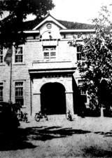 船橋市本町4丁目・1940(昭和15)年:旧々市役所-20041219-1317-DSC02428