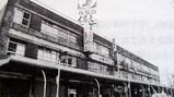 1980(昭和55)年ころ:船橋市本町・船橋商店街・仏壇の保志