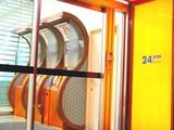 20041129-ビビットスクエア・東京スター銀行-DSC01520