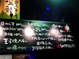 20041228-2224-船橋市宮本3・まいどおおきに食堂・船橋宮本食堂・オープン-DSC03063