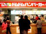 20051126-ダイエー津田沼店閉店-1317-DSC08856