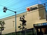 20050321-ダイエー南行徳店-1244-DSC06905