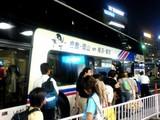 20050811-お盆帰郷・高速バス-2122-SN320220