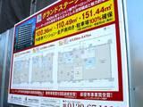 20051127-ヒューザー・グランドステージ船橋海神-1034-DSC09016
