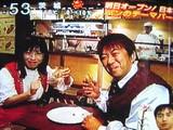 20050223-0757-船橋市浜町2・ららぽーと・東京パン屋ストリート・日本テレビ-DSC08475