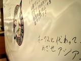 20051029-船橋東武・優勝日本一セール-1023-DSC03862