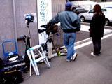 20051123-耐震強度偽装問題・TV取材-1336-DSC08431