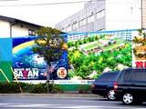20050226-船橋市浜町2・ザウス跡開発・ゼファー・ワンダーベイシティサザン・広告-1639-DSC05475