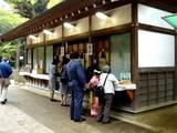 20051029-船橋大神宮・七五三-1037-DSC03879