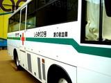 20051022-ららぽーと・日本赤十字社・愛の献血-1130-DSC00952